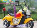 Xe máy điện trẻ em Harley PK 9189 vàng