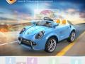 Ô tô điện trẻ em| ô tô điện trẻ em QK-801 cao cấp giá rẻ