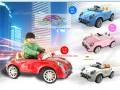 Xe ô tô trẻ em|xe ô tô trẻ em QK-801 gia rẻ hà nội