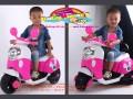 Xe máy điện trẻ em| xe máy điện trẻ em 6688 cao cấp hà nội