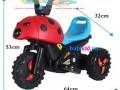 Xe máy trẻ em|xe máy điện trẻ em 8818H cao cấp hà nội