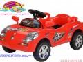 Xe ô tô điện trẻ em| xe ô tô điện trẻ em 7996