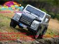 Xe ô tô điện trẻ em|Ô tô điện trẻ em Land Rover DMD198 cao cấp