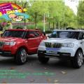 Xe ô tô điện trẻ em BMV S8088 giá rẻ toàn quốc