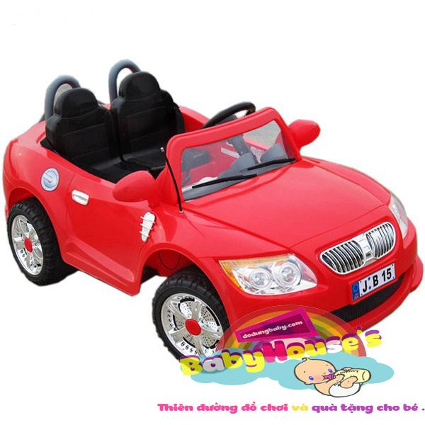 Xe ô tô điện trẻ em 2 chỗ ngồi cao cấp giá rẻ