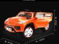 xe ô tô điện cho trẻ em jj288 cao cấp