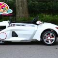 Hông xe ô tô điện trẻ em yh-809 màu trắng