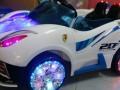 ô tô điện 5188