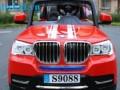 Xe-ô-tô-điện-trẻ-em-S9088-màu-đỏ-1-210×210