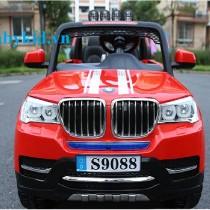 Xe-ô-tô-điện-trẻ-em-S9088-màu-đỏ-1-210x210