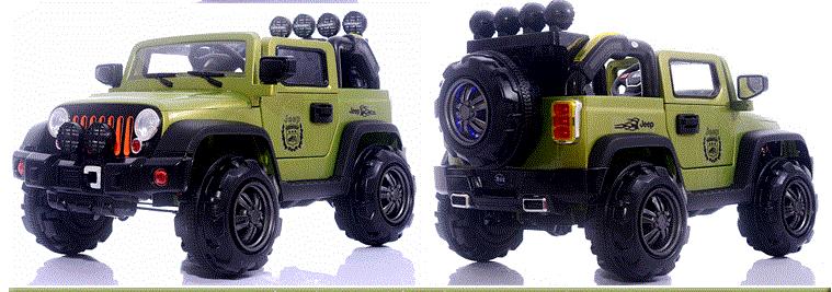 Xe-ô-tô-điện-trẻ-em-Jeep-9188-18-1