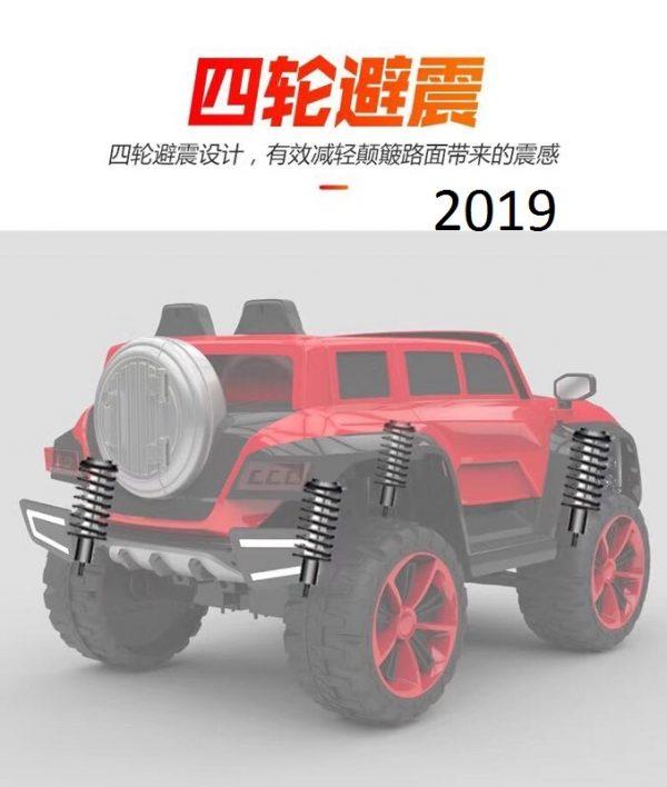 Xe-ô-tô-điện-trẻ-em-2019-1-600x708