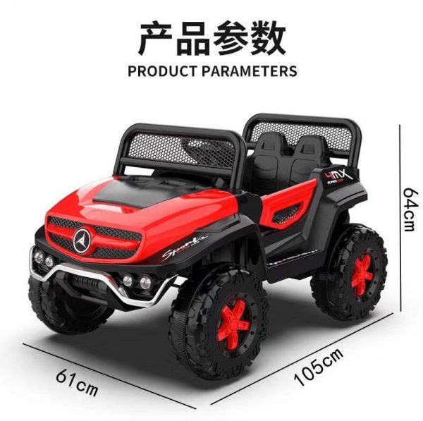 Xe-ô-tô-điện-trẻ-em-SJBB1600-600x597